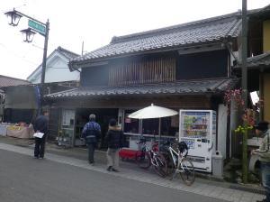 白川菓子店